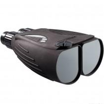 Cybermind Virtual Binoculars
